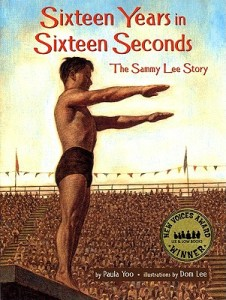 sixteen-years-in-sixteen-seconds-sammy-lee-story